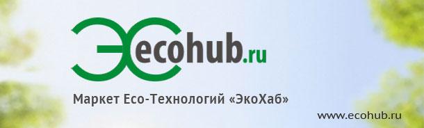 bunner-ecohub-2